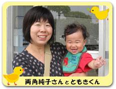 26_5piyoburo