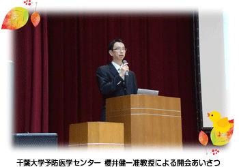 1櫻井先生
