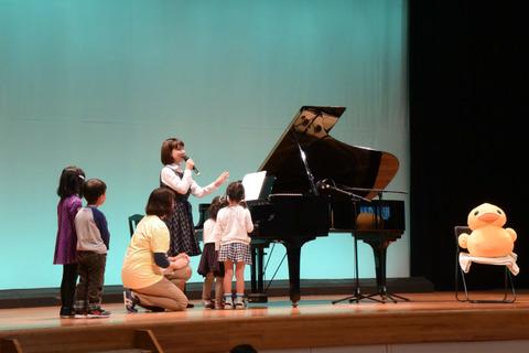 ピアノふれあい体験1