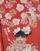 katsu_sayu