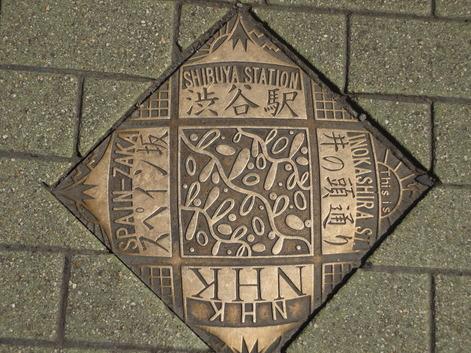 140318_Shibuya