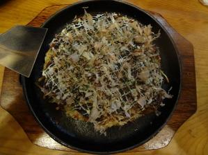 okonomi_130221