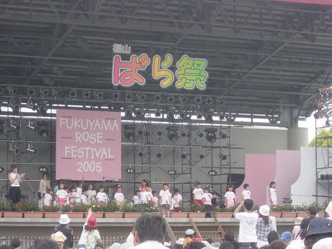 福山ばら祭_050515