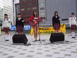 Seifuku+Hashimoto
