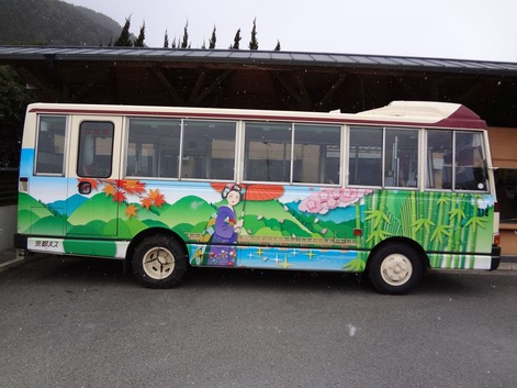 121224_Kyotobus