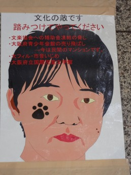 Hashimoto_face