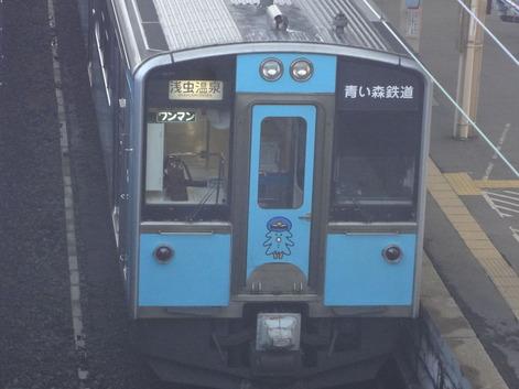 140920_aoimori_railway