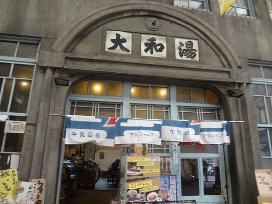 yamatoyu_140112