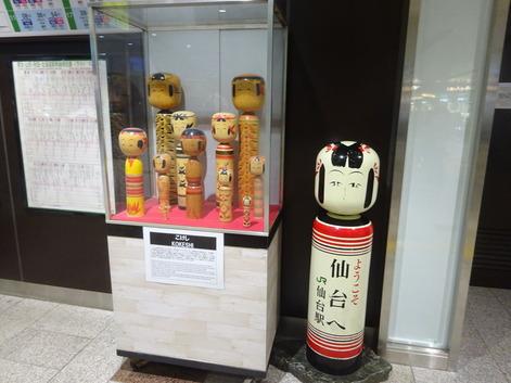 仙台駅こけし190808
