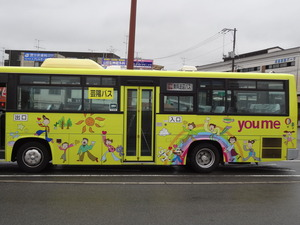 youmetown_bus