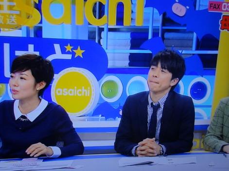 141227_NHK_Asaichi