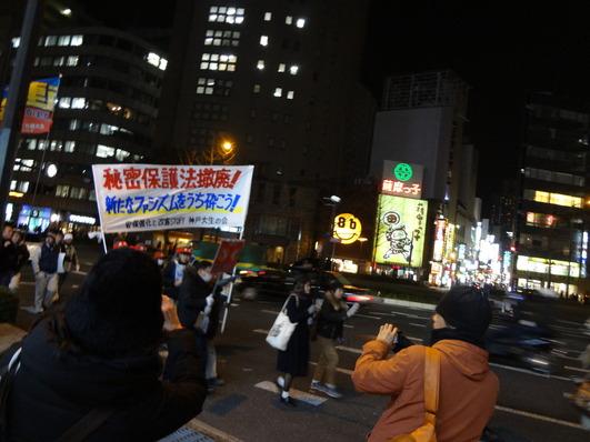140306_Himitsu2