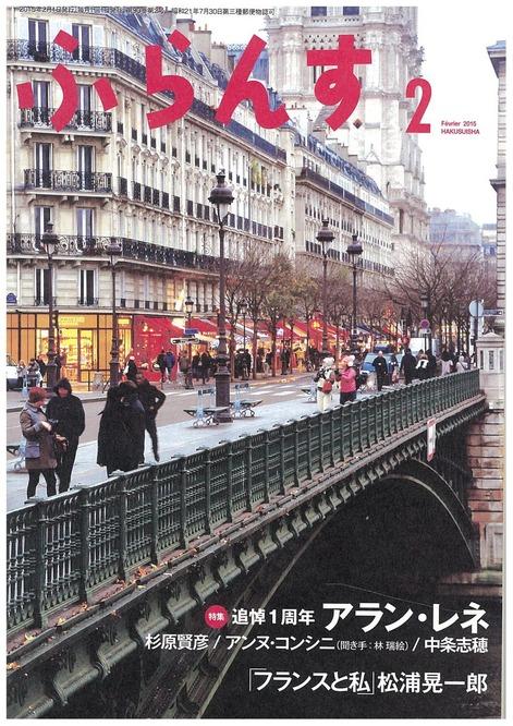 France_201502