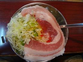 Okonomi_0