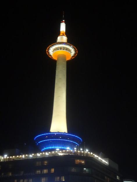 150718京都タワー