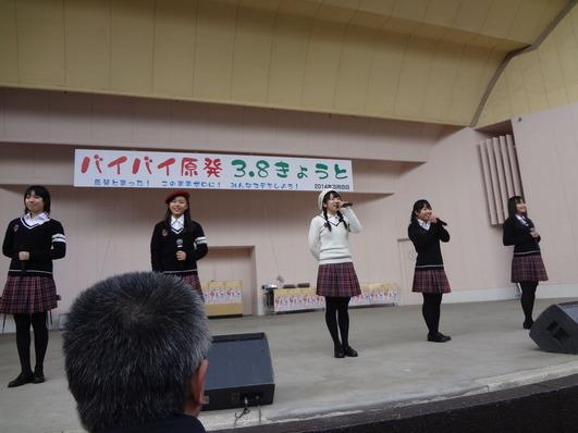 140308_KYOTO_SEIFUKU