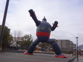 Tetsujin28