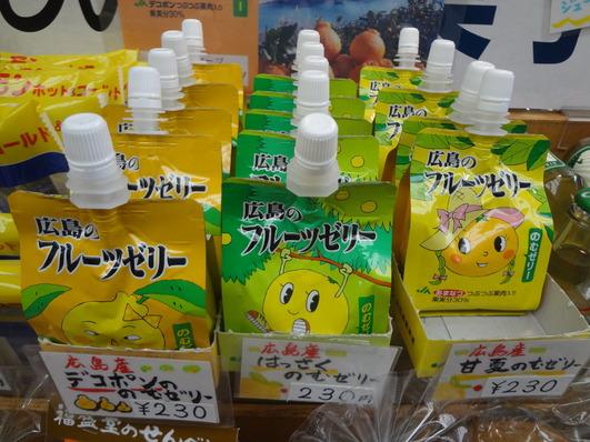 Fruit_jelly_140112