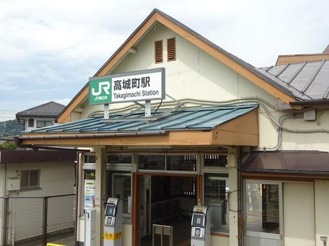 JR高城町駅190809