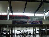 detroit_airport