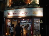 Himalaya_curry