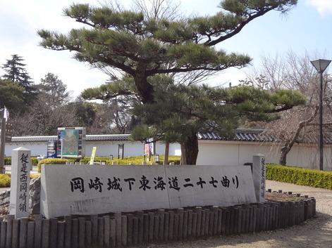 岡崎城下東海道二十七曲り130213