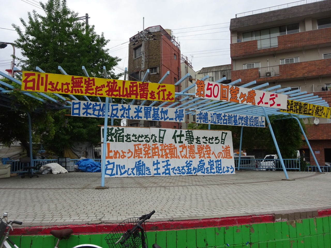 ハウス 不動産 逮捕 リング フィー 上村