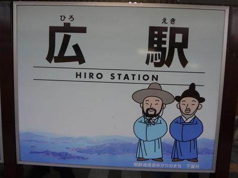 140112_Hiro_Sta