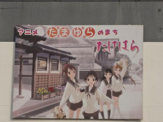 takehara_tamayura_140112