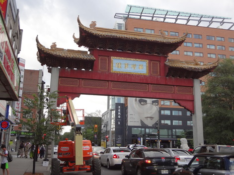 130816_china_town