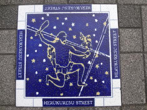140317_Herukurusu_St_