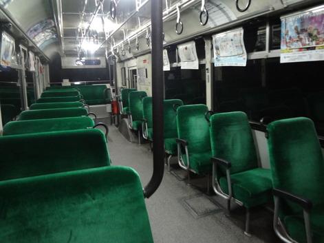 140729_S8_bus