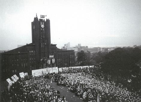 日大東大闘争勝利全国学生総決起集会19681122