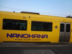 nanohana131130
