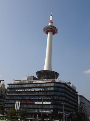 Kyoto_tower