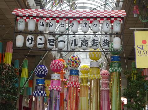 七夕サンモール商店街180806