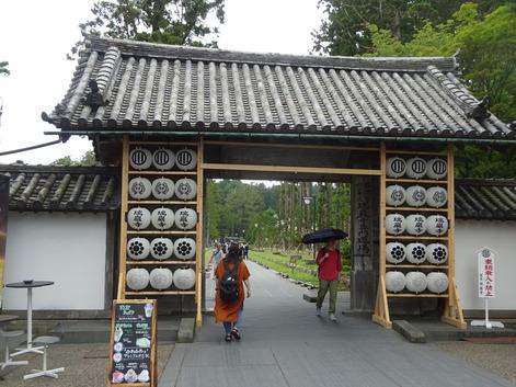 松島・瑞巌寺参道190809
