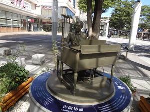 koseki_fukushima_130918