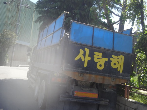 トラックハングル菅原