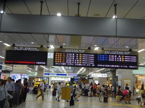 台風10号で山陽新幹線運休_新大阪駅190815