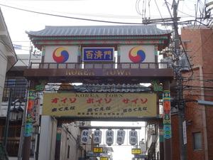 Korea_town_ikaino