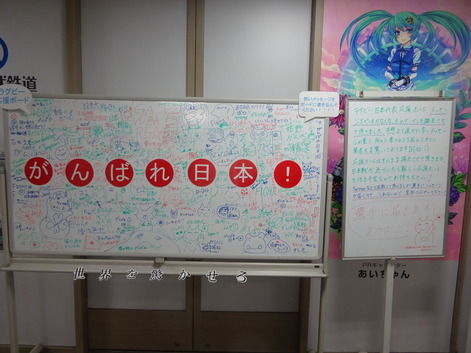 新豊田ラグビー応援メッセージ190912