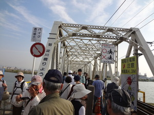 Akagawa_bridge_131030