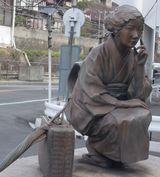 hayashi_fumiko_statue