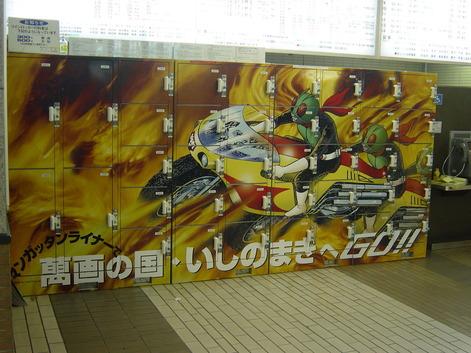 萬画の国・いしのまきへGO 仙台駅051231