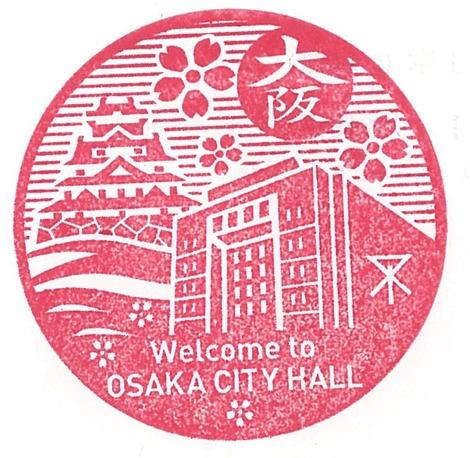 150804大阪市役所1