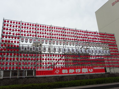 都城おかげ祭り180614