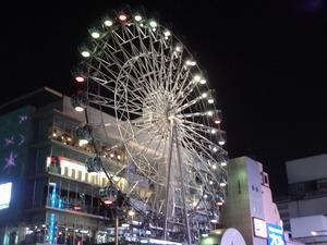 Nagoya20130112