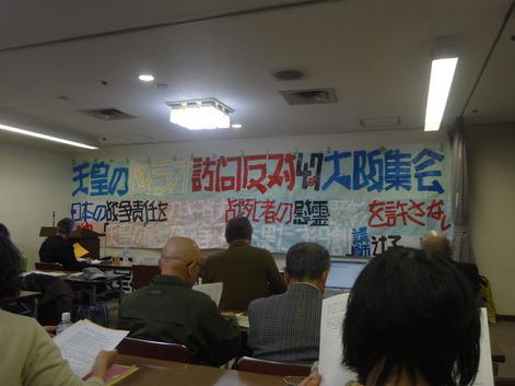 150407_Palau_No_Akihito