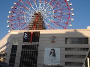 Kagoshima_kanransha